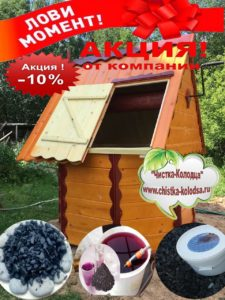 Чистка колодца в Рязанской области и Рязани